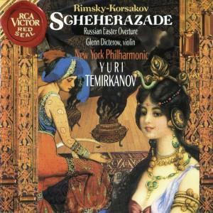Scheherazade+et+al.+-+Front+cover+-+копия